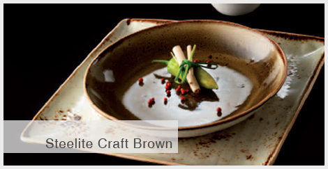 Craft Brown (Крафт Браун) Steelite